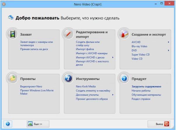 http://redaktori-uroki.3dn.ru/_ph/3/178454375.jpg