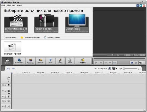 http://redaktori-uroki.3dn.ru/_ph/3/660242669.jpg