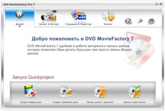 http://redaktori-uroki.3dn.ru/_ph/3/883521520.jpg